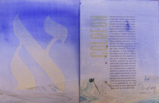 El Aleph J.L. Borges – 7